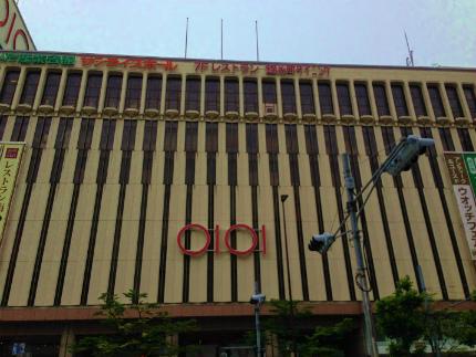 09展示会会場