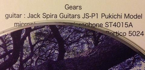 PPL_ぷう吉_使用ギターJack Spira Guitar