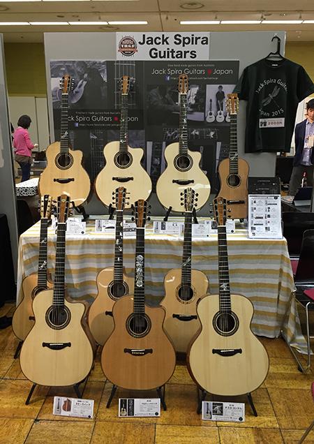 20150501展示ギター